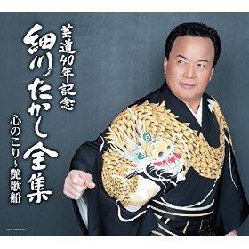 この画像は、このページの記事「日本列島旅鴉 細川たかし 無料動画まとめ集はコチラ!」のイメージ写真画像として利用しています。