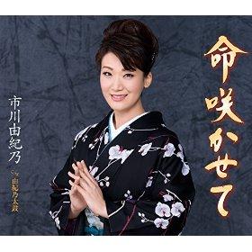 この画像は、このページの記事「由紀乃太鼓 市川由紀乃 無料動画まとめ集はコチラ!」のイメージ写真画像として利用しています。