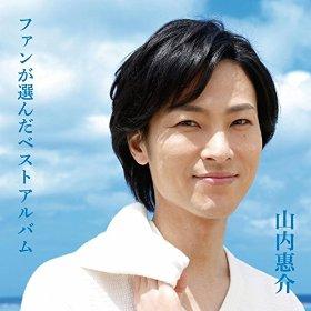 この画像は、このページの記事「風蓮湖 山内惠介 無料動画まとめ集はコチラ!」のイメージ写真画像として利用しています。