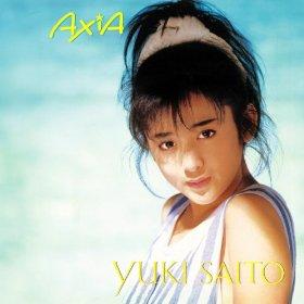 この画像は、このページの記事「卒業 斉藤由貴 無料動画まとめ集はコチラ!」のイメージ写真画像として利用しています。
