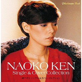 この画像は、このページの記事「あばよ 研ナオコ 無料動画まとめ集はコチラ!」のイメージ写真画像として利用しています。