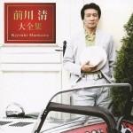 この画像は、このページの記事「東京砂漠 前川清 無料動画まとめ集はコチラ!」のイメージ写真画像として利用しています。