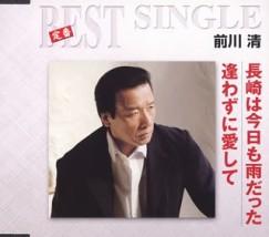 この画像は、このページの記事「長崎は今日も雨だった 前川清 無料動画まとめ集はコチラ!」のイメージ写真画像として利用しています。