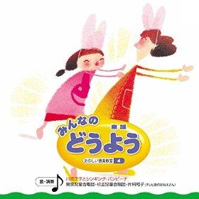 この画像は、このページの記事「手のひらを太陽に 東京児童合唱団 無料動画まとめ集はコチラ!」のイメージ写真画像として利用しています。