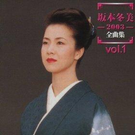 この画像は、このページの記事「男の情話 坂本冬美 無料動画まとめ集はコチラ!」のイメージ写真画像として利用しています。