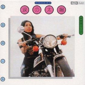 この画像は、このサイトの記事「涙の太陽 安西マリア 無料動画まとめ集はコチラ!」のイメージ写真画像として利用しています。