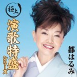 この画像は、このサイトの記事「小樽運河 都はるみ 無料動画まとめ集はコチラ!」のイメージ写真画像として利用しています。