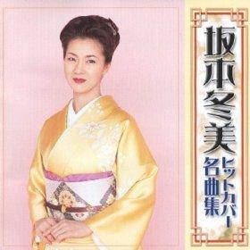 この画像は、このサイトの記事「浪花節だよ人生は 坂本冬美 無料動画まとめ集はコチラ!」のイメージ写真画像として利用しています。