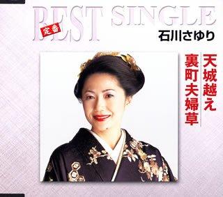 この画像は、このページの記事「天城越え 石川さゆり 無料動画まとめ集はコチラ!」のイメージ写真画像として利用しています。
