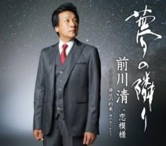 この画像は、このページの記事「夢の隣り 前川清 無料動画まとめ集はコチラ!」のイメージ写真画像として利用しています。